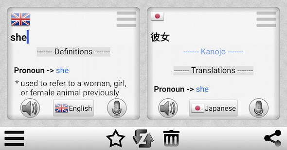 Easy Language Translator 10