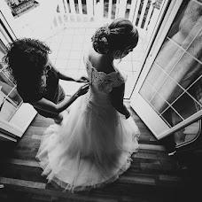 Wedding photographer Alex De pedro izaguirre (alexdepedro). Photo of 02.02.2018