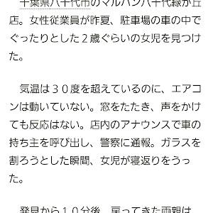 のカスタム事例画像 Yuu【頭後ろはエンジン】さんの2020年09月07日12:48の投稿