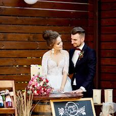 Wedding photographer Alisa Pugacheva (Pugacheva). Photo of 09.06.2018