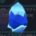 アイスドラゴンの卵
