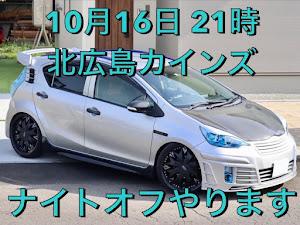 アクア NHP10 2012 Lのカスタム事例画像 HEIHOH さんの2021年09月26日13:47の投稿
