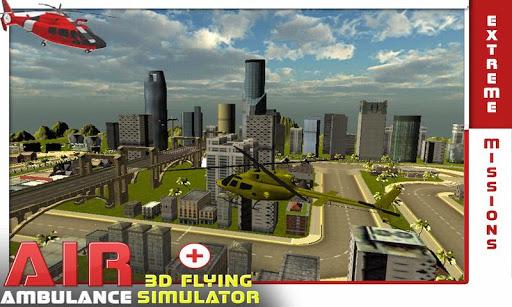 공기 구급차 비행 시뮬레이터
