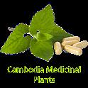 ANT Khmer Medicinal Plant 2016