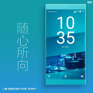 Download LITTLE™ XPERIA Theme | A CYAN  apk screenshot 4