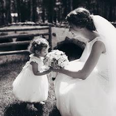 Wedding photographer Pavel Kabanov (artkabanov). Photo of 09.10.2015
