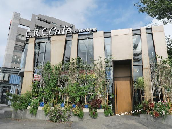 內湖 阿達阿永咖啡廳~貨櫃組合餐廳。全玻璃伸展台網美必來