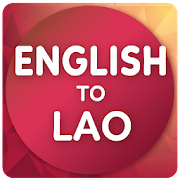 English to Lao Translator