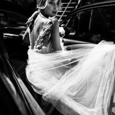 Wedding photographer Sasha Bazenko (bvzenko). Photo of 11.06.2018