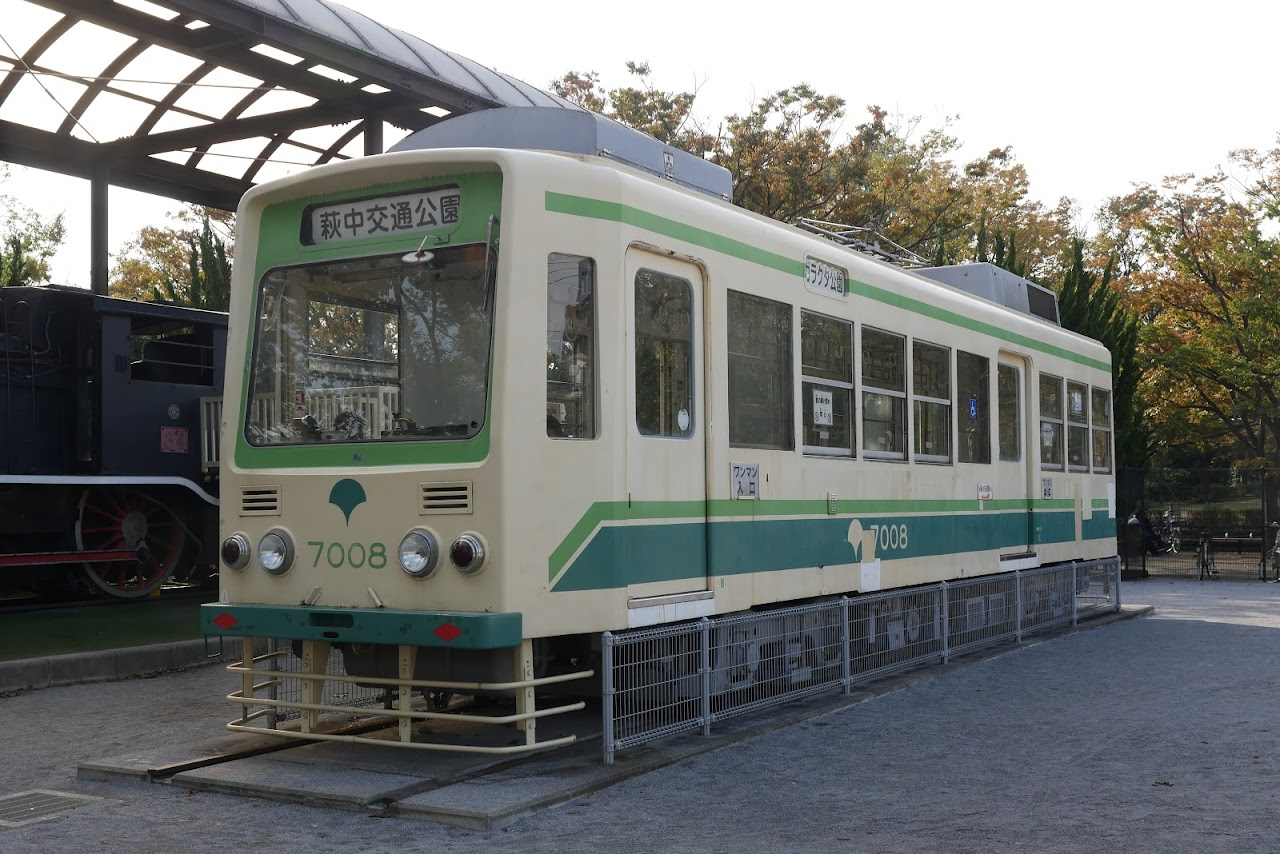 【保存車めぐり】大田区ガラクタ公園(荻中交通公園)の保存車