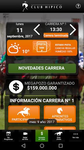 Club Hípico de Santiago screenshot 4