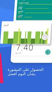 تحميل Sleep as Android v20200505 لايقاضك من النوم بهدوء كامل للأندرويد 4