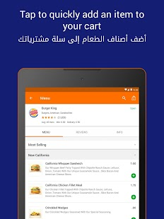 Talabat: Food Delivery- screenshot thumbnail
