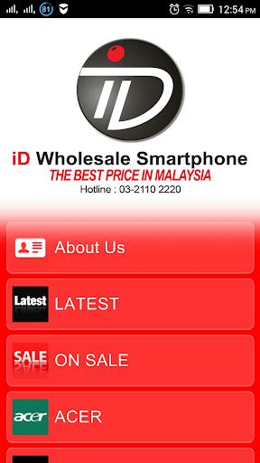 iD Smartphone