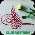 Tutorial Calligraphy icon