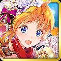 ドラゴンジェネシス -聖戦の絆- icon
