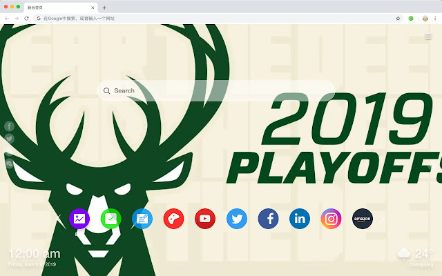 Milwaukee Bucks New Tab