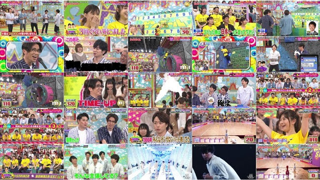 190627 (720p) Matsui Rena – VS Arashi - Download | Roke tv