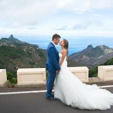 Wedding photographer Olga Rogovickaya (rogulik). Photo of 07.02.2016