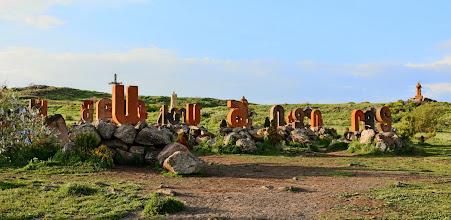 Photo: Aakkospuistossa - armenialaiset 39 kirjainmerkkiä ovat ihan omanlaisensa