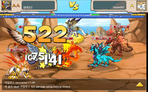 Dragon Village 2 - Dragon Collection RPG apkslow screenshots 8