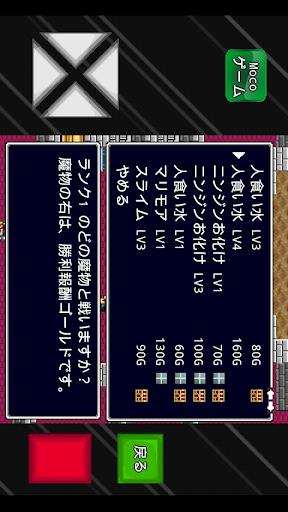 u5263u95d8u58ebu4f1du8aac apktram screenshots 8