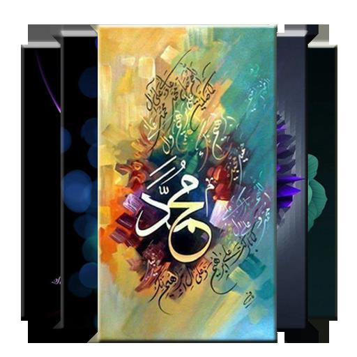 Kaligrafi Wallpaper Islami Hd Google Play ში არსებული