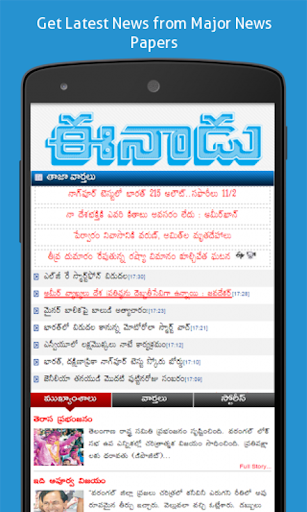 免費下載新聞APP|Telugu News Papers Online app開箱文|APP開箱王