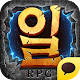 One minutes rpg for kakao
