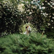 Wedding photographer Anka Nagayceva (Nyaa). Photo of 28.02.2017