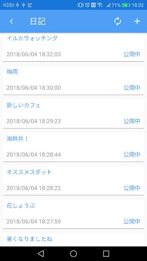 u5929u8349Webu306eu99c5 3.0.0 Windows u7528 4