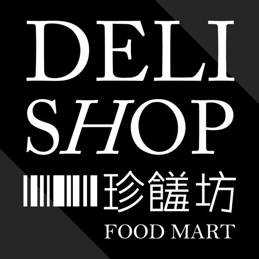 珍饈坊 Deli-Shop LOGO-APP點子