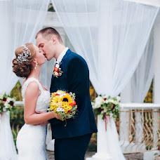 Wedding photographer Yana Danilova (YanaDragonfly). Photo of 11.10.2015