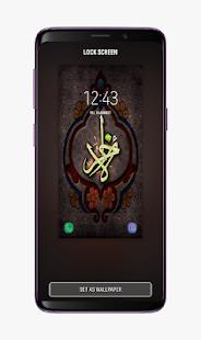 Download Wallpaper Calligraphy Islamic For PC Windows and Mac apk screenshot 3