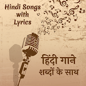 Hindi Film Songs With Lyrics-हिंदी गाने शब्दोकेसाथ Android APK Download Free By MeGo Technologies