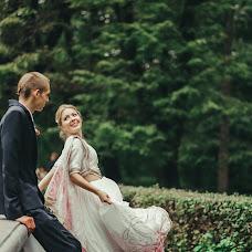 Wedding photographer Maryana Pritulyak (MARKA). Photo of 20.10.2017