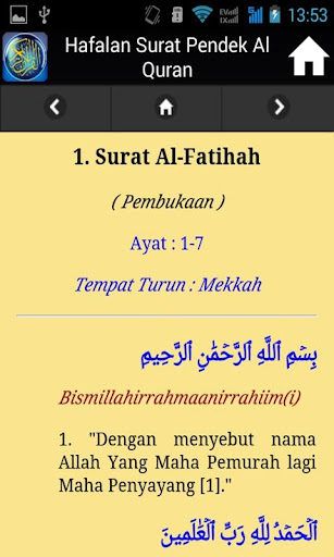 Hafalan Surat Pendek Al Quran Apps On Google Play