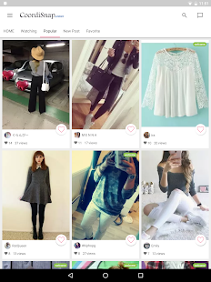 Fashion Styles CoordiSnap- screenshot thumbnail