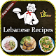 Lebanese Recipes / lebanese recipes bbc Download on Windows
