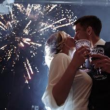 Wedding photographer Grigoriy Karaman (grigorykaraman). Photo of 12.09.2017