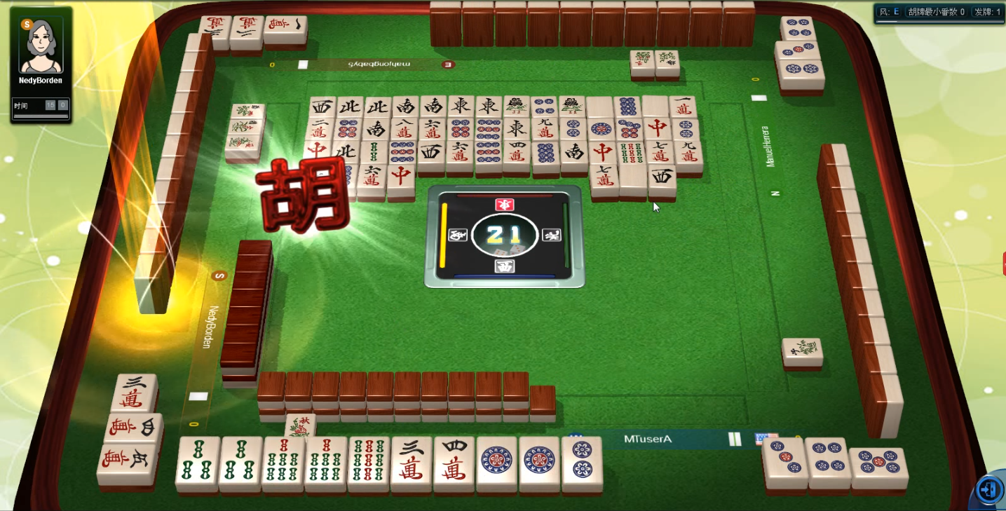 MahjongTime- screenshot