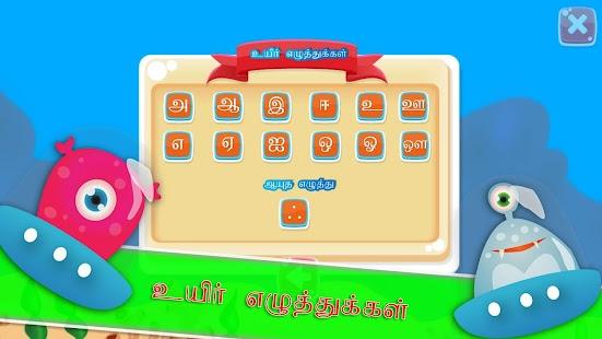 Tamil Alphabet 2.0 - náhled