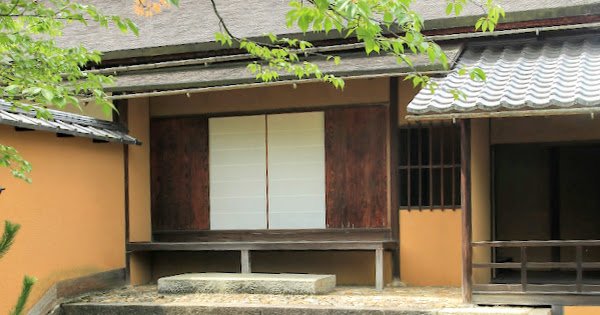 93. Katsura Imperial Villa (100 Japanese Garden in Kyoto I recommend)