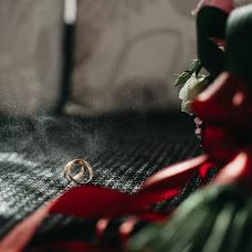 Wedding photographer Aleksey Chipchiu (mailin315). Photo of 05.04.2018