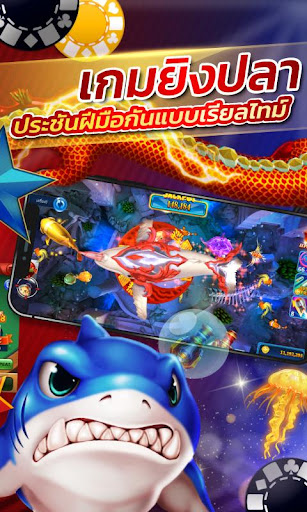 Slots Casino - Maruay99 Online Casino  screenshots 2
