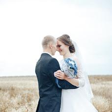 Wedding photographer Mikhaylo Karpovich (MyMikePhoto). Photo of 18.04.2018