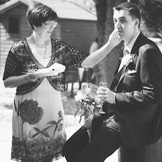Wedding photographer Christian Milotic (milotic). Photo of 21.09.2015