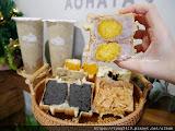 青畑九號豆製所 台中美村店