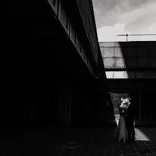 Wedding photographer Aleksey Sinicyn (nekijlexa). Photo of 24.12.2018
