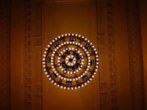 Photo: Concentric Chandlier
